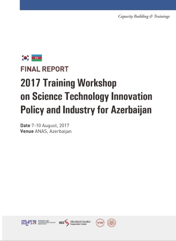 Publication: Final Report 2017 Training Workshop on Science Technology Innovation Policy and Industry for Azerbaijan